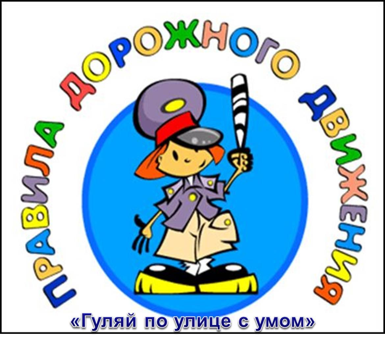 Картинка Хор