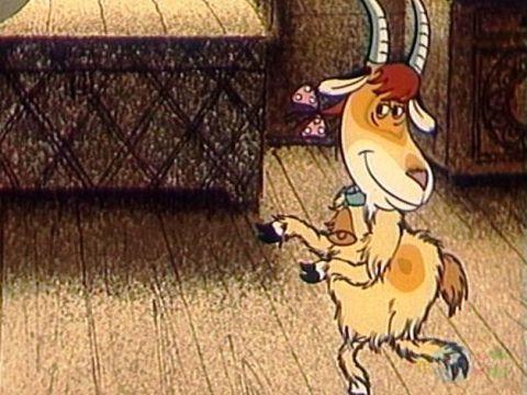 Скачать минус песни козы